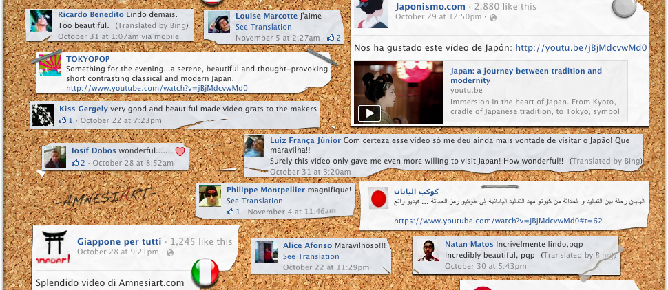 Facebook Fabulous Feedback Cork Board Collage Part 3